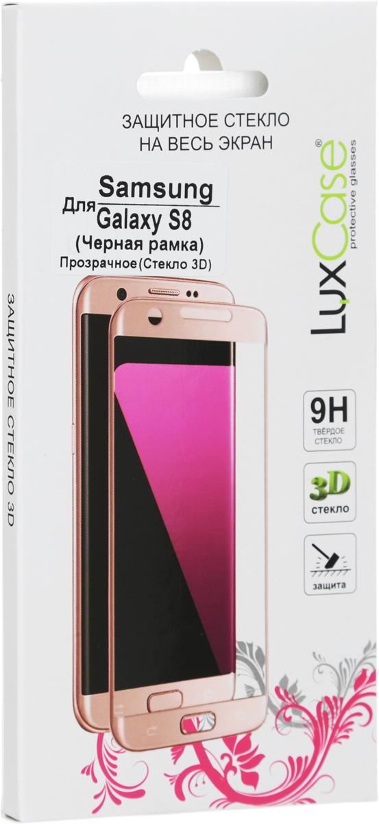 LuxCase защитное 3D стекло для Samsung Galaxy S8, Black77351Прочное защитное 3D стекло LuxCase для Samsung Galaxy S8 защитит экран устройства от царапин. Обеспечивает более высокий уровень защиты по сравнению с обычной пленкой. При этом яркость и чувствительность дисплея не будут ограничены. Препятствует появлению воздушных пузырей и надежно крепится на экране устройства.
