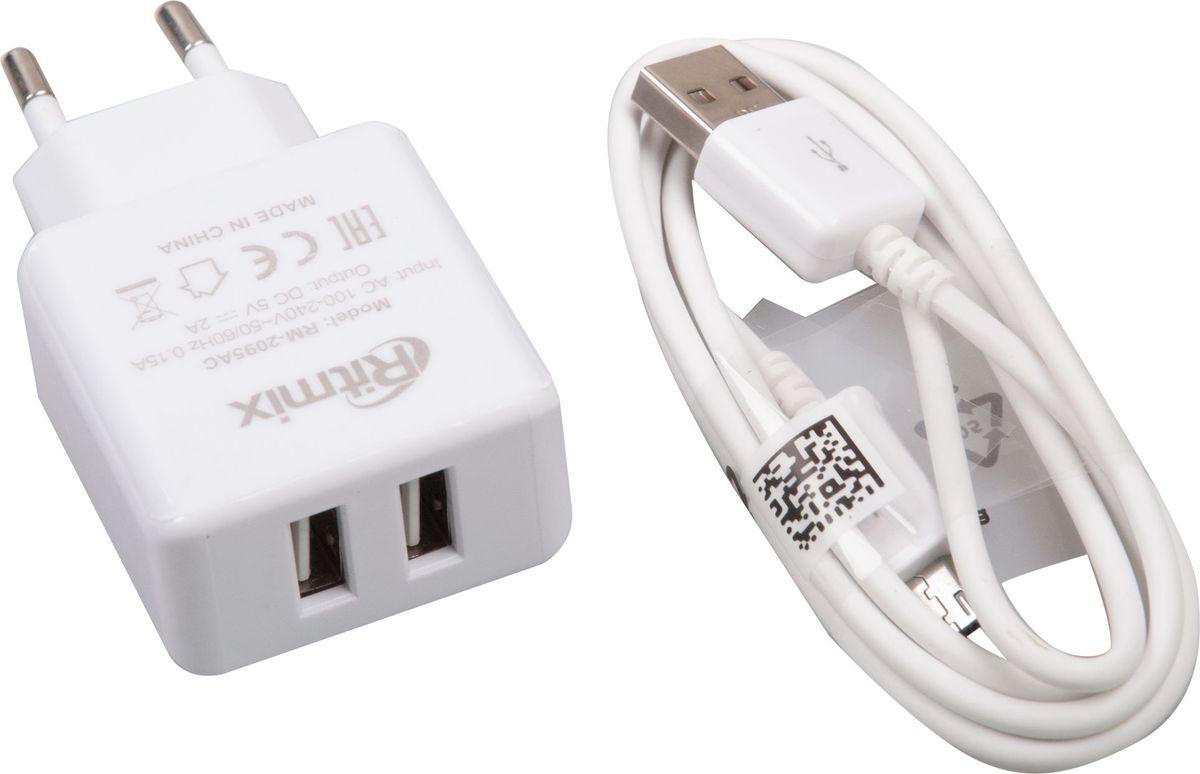 Ritmix RM-2095AC, White сетевое зарядное устройство15119035(AC) 2A 2xUSB Сетевое зарядное устройство 2А, интерфейс 2xUSB, напряжение (вход) 220V AC, напряжение (выход) 5V, ток заряда 2000 мА, с microUSB кабелем 1м