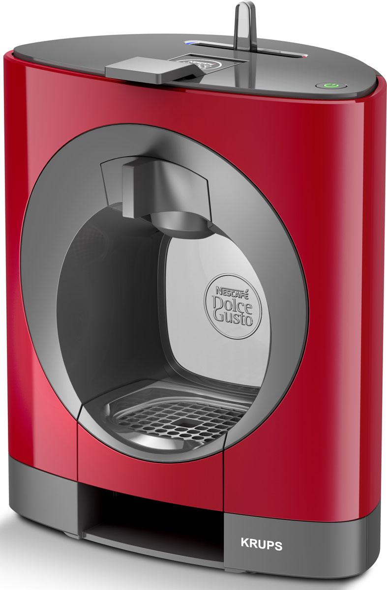Krups KP110510 капсульная кофемашинаKP110510Стильная капсульная кофемашина Krups KP110110 идеально дополнит интерьер вашей кухни.Просто поместите выбранную капсулу в кофемашину, слегка нажмите на рычаг - и через несколько мгновений ваш напиток готов!Герметично запечатанные капсулы помогут сохранить первозданную свежесть прекрасного кофе, богатым ароматом которого вы будете наслаждаться каждый день.Насладитесь более чем 20 видами любимого кофе премиум-класса - крепким эспрессо, насыщенным гранде и пенистым капучино, а также горячим шоколадом и другими напитками.Удобная функция режима экономии автоматически выключает кофемашину через 5 минут. Класс энергопотребления аппарата: А.