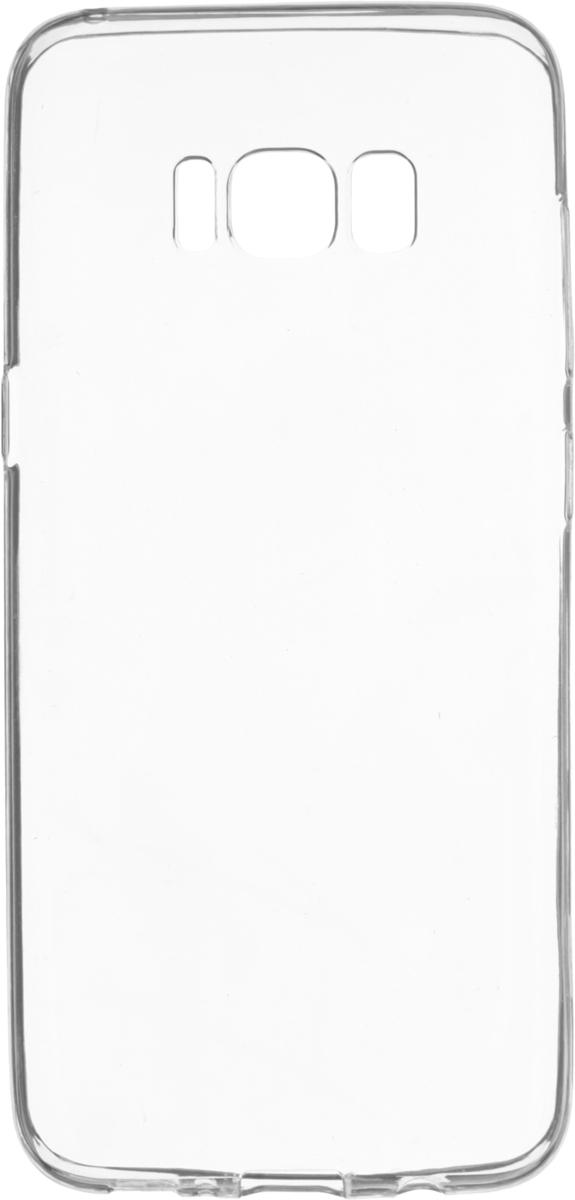 Red Line iBox Crystal чехол для Samsung Galaxy S8, TransparentУТ000010661Чехол Red Line iBox Crystal для Samsung Galaxy S8 защищает заднюю часть вашего смартфона от царапин, пыли и других возможных повреждений.Точное соответствие вырезов чехла под функциональные разъемы смартфона.Чехол выполнен из технологичного материала, не теряющего со временем своих внешних характеристик.