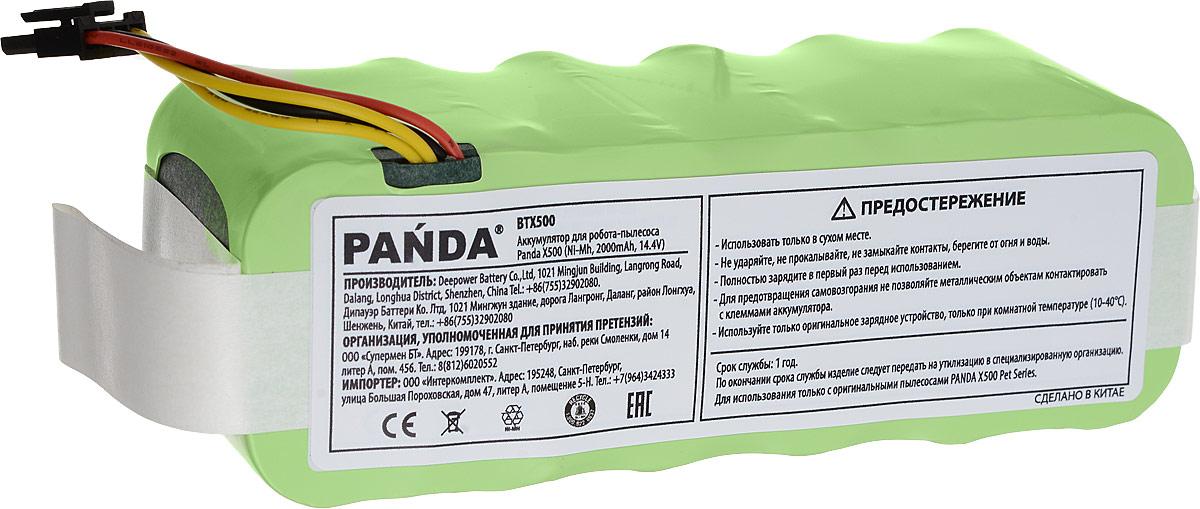 Panda BTX500 аккумуляторная батарея для X500BTX500Panda BTX500 - надежная оригинальная аккумуляторная батарея типа Ni-Mh емкостью 2000 мАч для популярного робота-пылесоса X500.