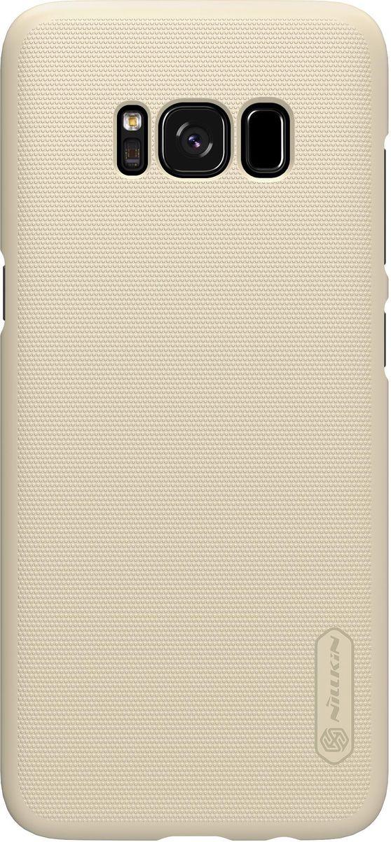 Nillkin Super Frosted Shield чехол-накладка для Samsung Galaxy S8, Gold2000000137643Чехол надежно защищает ваш смартфон от внешних воздействий, грязи, пыли, брызг. Он также поможет при ударах и падениях, не позволив образоваться на корпусе царапинам и потертостям. Чехол обеспечивает свободный доступ ко всем функциональным кнопкам смартфона и камере.