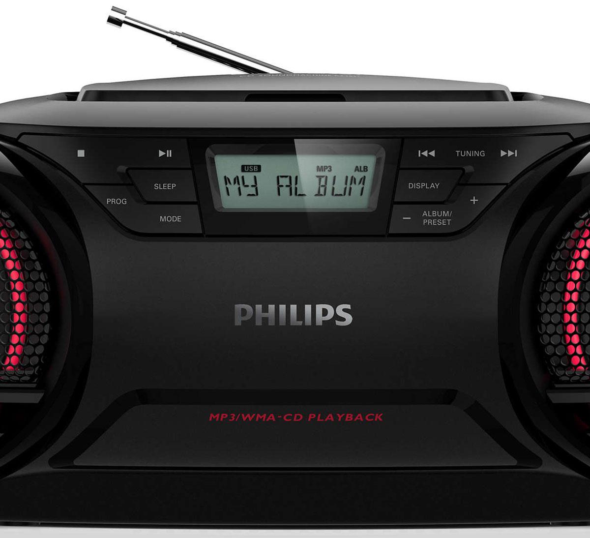 Philips AZ3831/51магнитола Philips