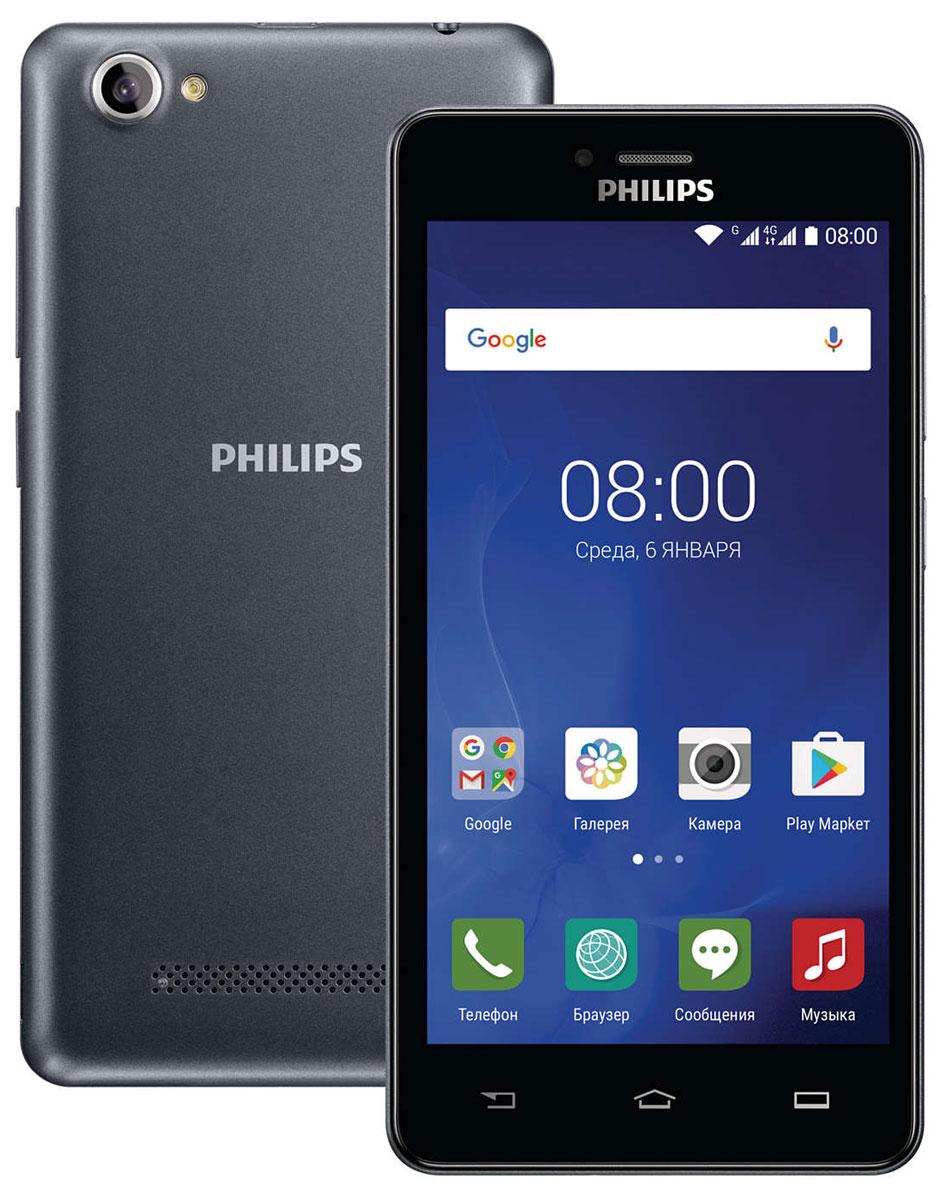 Philips S326, Gray Philips