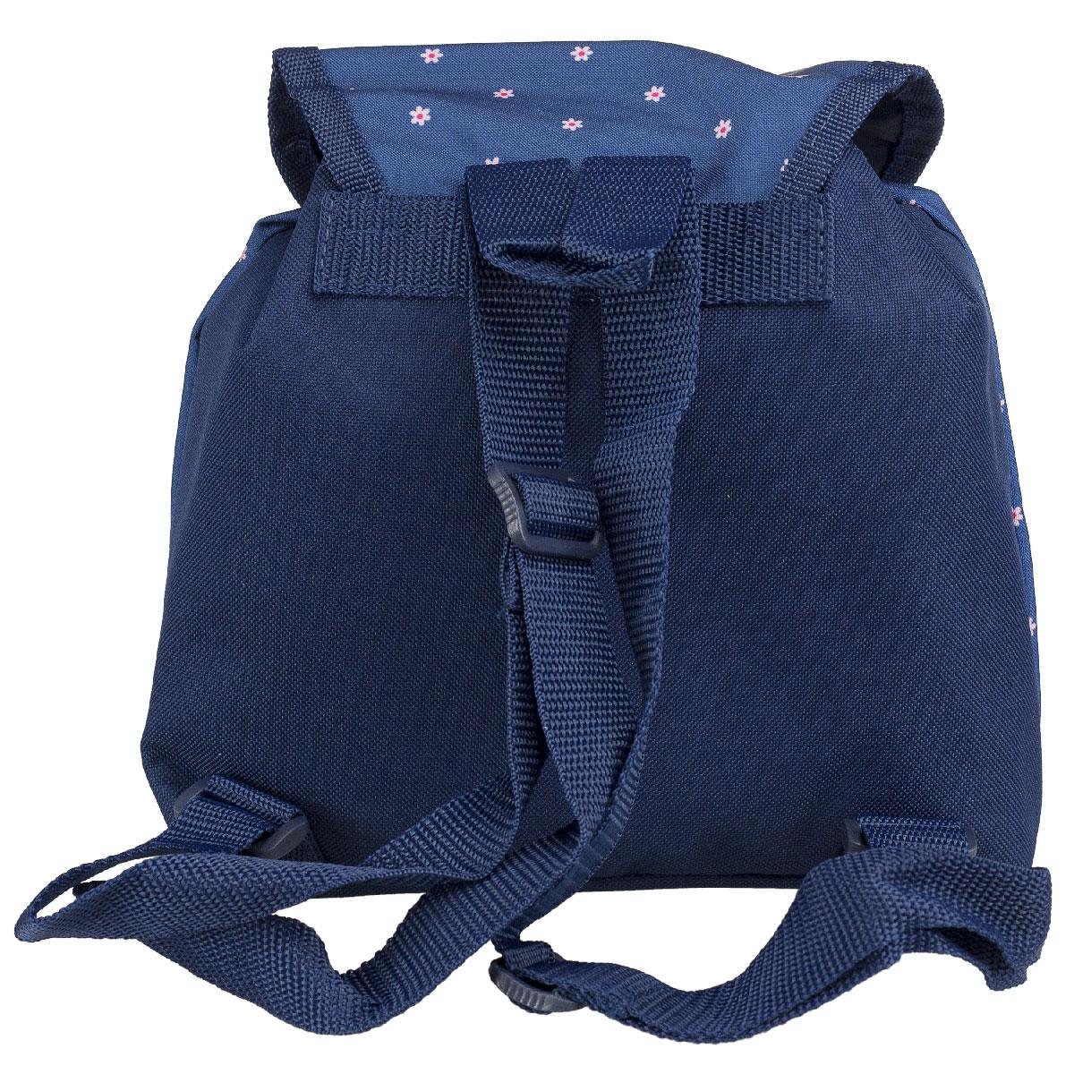 С модным рюкзаком Marie Cat ваша малышка будет звездой. Стильный и продуманный до мелочей рюкзак выполнен из износоустойчивой ткани, что позволяет ему верно служить долгое время. Оформлен рюкзак изображением замечательной кошечки.Содержит одно отделение, затягивающееся с помощью текстильных шнурков с пластиковым фиксатором. Также дополнительно закрывается клапаном на кнопке. Рюкзак оснащен регулируемыми по длине лямками и дополнен текстильной ручкой для переноски в руке. Такой рюкзак порадует глаз и подарит отличное настроение вашему ребенку, который будет с удовольствием носить в нем свои вещи или любимые игрушки.Рекомендуемый возраст: от 7 лет.