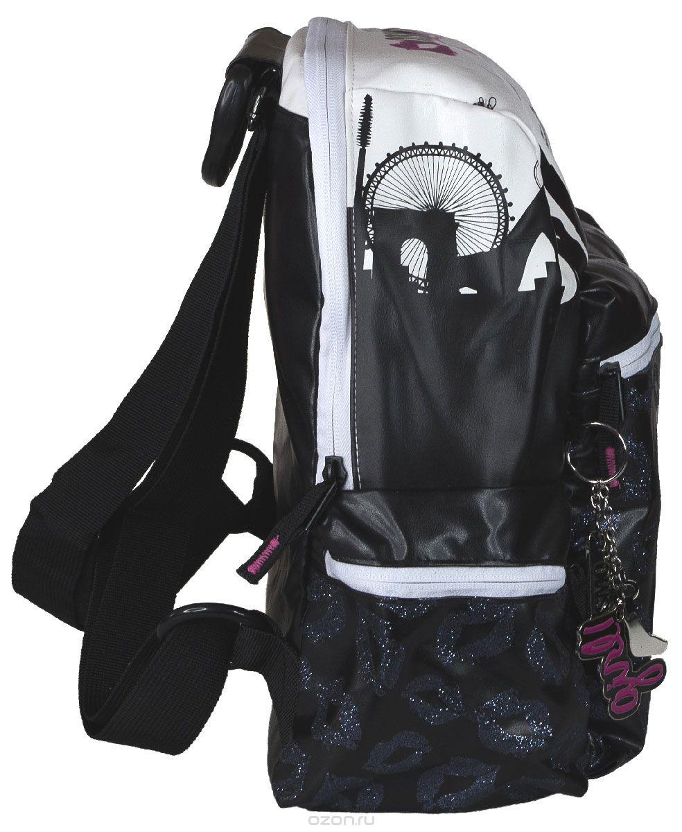 Стильная молодежная сумка-рюкзак Cosmopolitan выполнена из прочного материала черного и белого цветов и дополнена тремя брелоками.Содержит одно вместительное отделение на застежке-молнии. Внутри отделения находятся: прорезной карман на молнии, два открытых кармашка и и два отделения для пишущих принадлежностей. На лицевой стороне расположен накладной карман на молнии. По бокам имеются два накладных кармана также на молнии. Изделие оснащено текстильными плечевыми лямками регулируемой длины и ручкой из пластика для переноски в руке.Эту сумку-рюкзак можно использовать для повседневных прогулок, отдыха, а также как элемент вашего имиджа.Рекомендуемый возраст: от 12 лет.