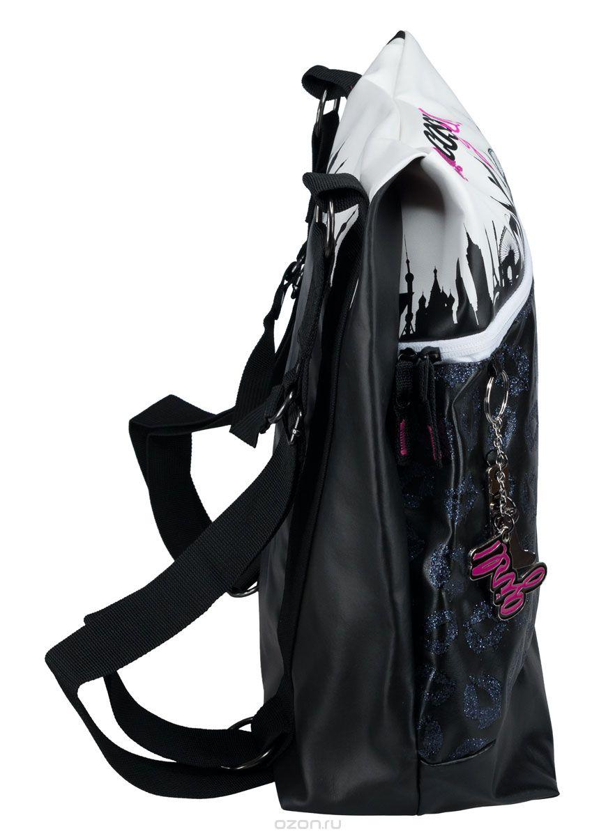 Стильная молодежная сумка-рюкзак Cosmopolitan выполнена из прочного материала черного и белого цветов и дополнена тремя брелоками.Содержит одно вместительное отделение на застежке-молнии. Внутри отделения находятся: прорезной карман на молнии, два открытых кармашка и и два отделения для пишущих принадлежностей. Изделие оснащено текстильными плечевыми лямками регулируемой длины, которые соединены между собой ручкой для переноски в руке.Эту сумку-рюкзак можно использовать для повседневных прогулок, отдыха, а также как элемент вашего имиджа.Рекомендуемый возраст: от 12 лет.