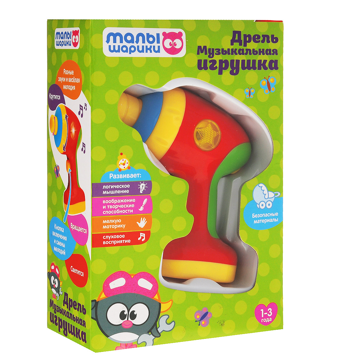 дрель игрушка со звуком