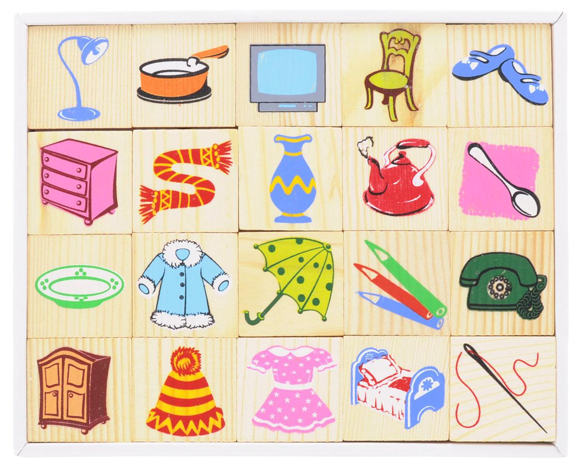 набор карточек предметные картинки