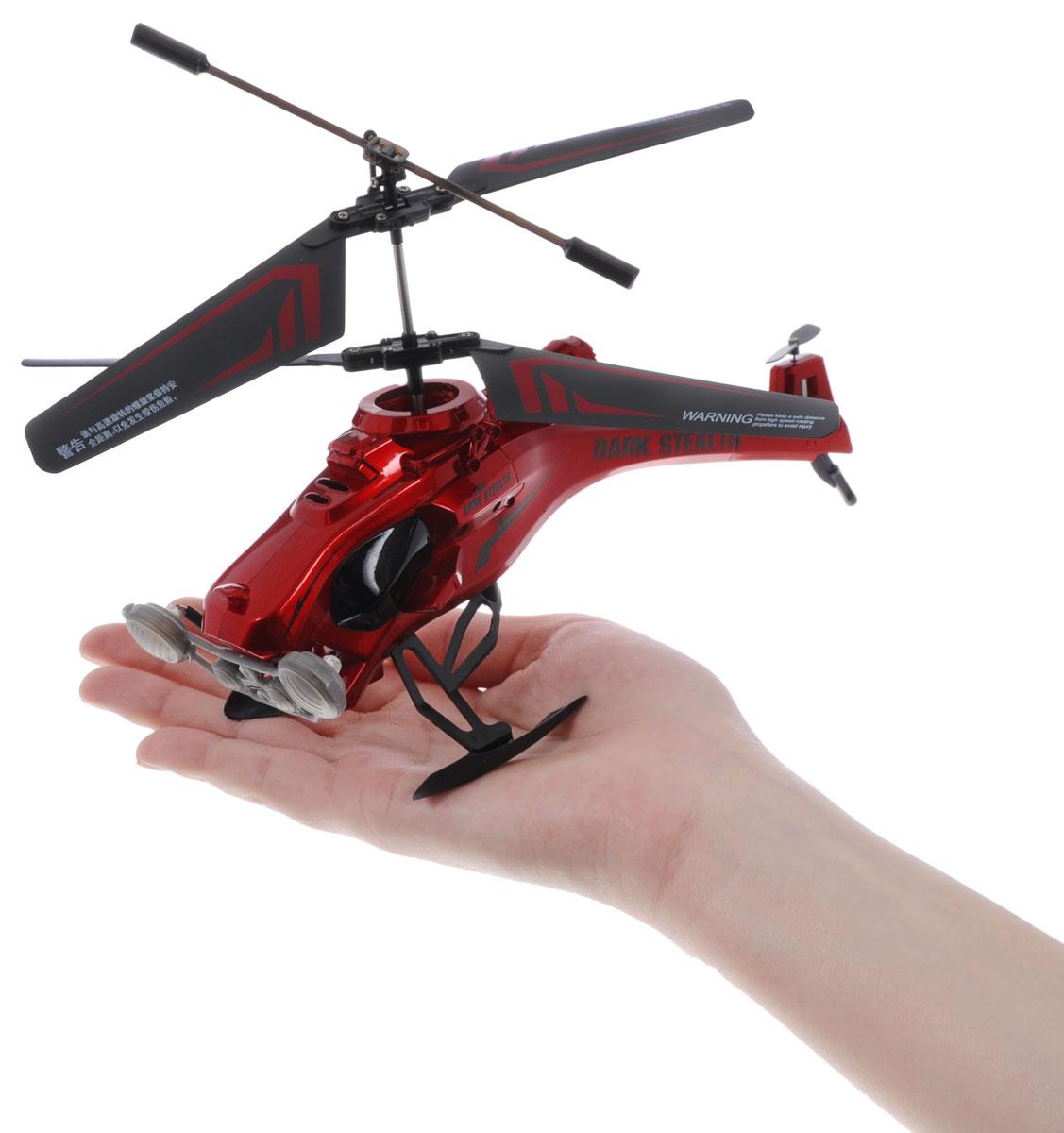 комплектация всегда вертолеты на пульте фото складывалась жизнь сына