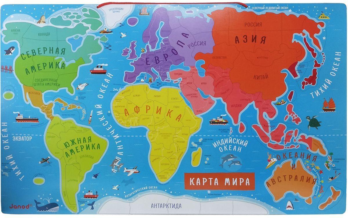 готовы создать картинка карта мира печать можно