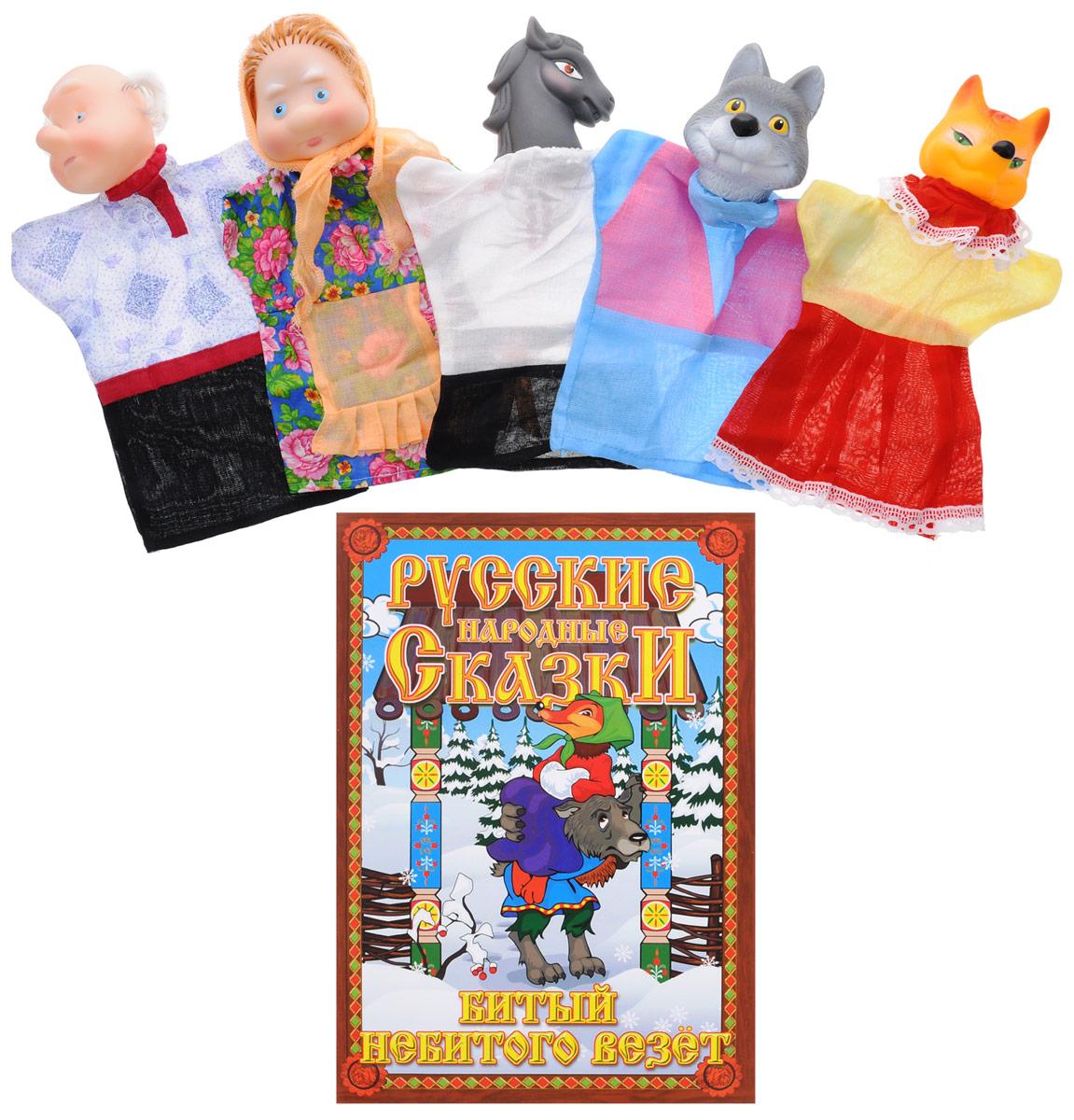 домашний кукольный театр в картинках сможете