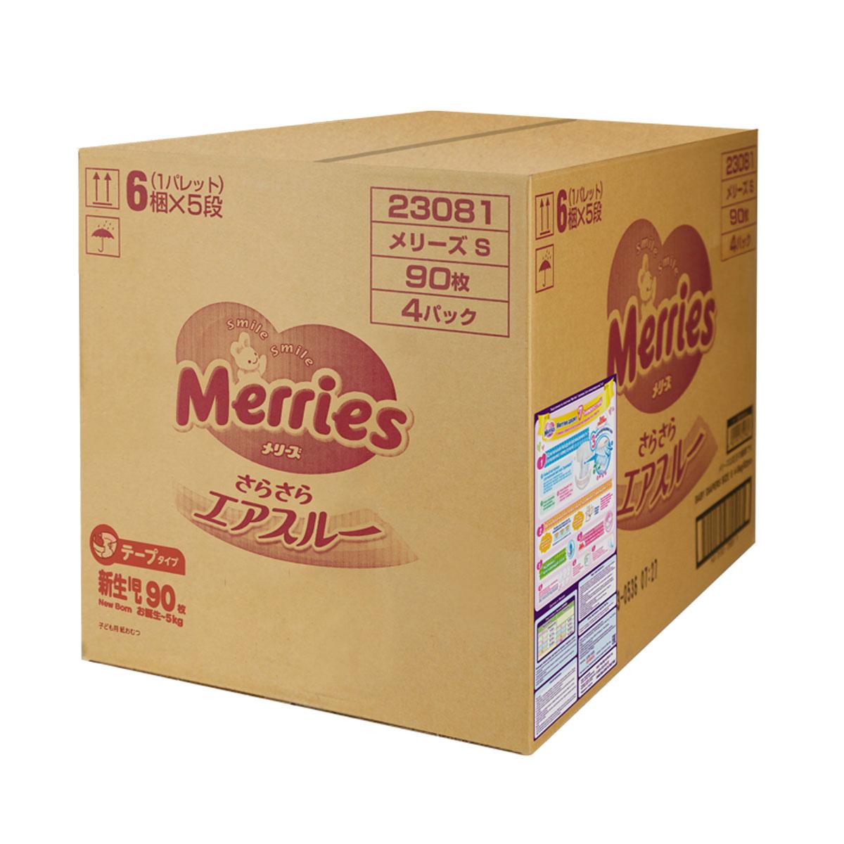 MerriesПодгузники для новорожденных 5 кг 90 шт 4 упаковки Kao Corporation