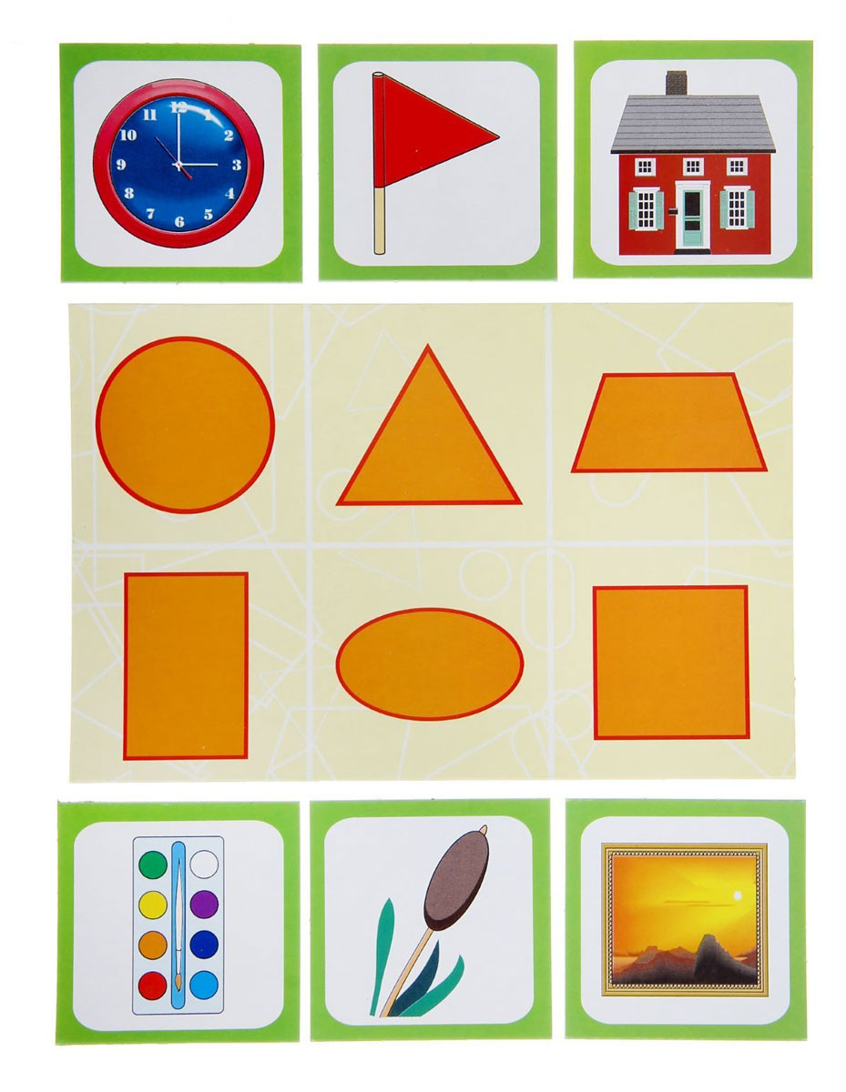 картинки ассоциации геометрические фигуры мыть посудомоечной