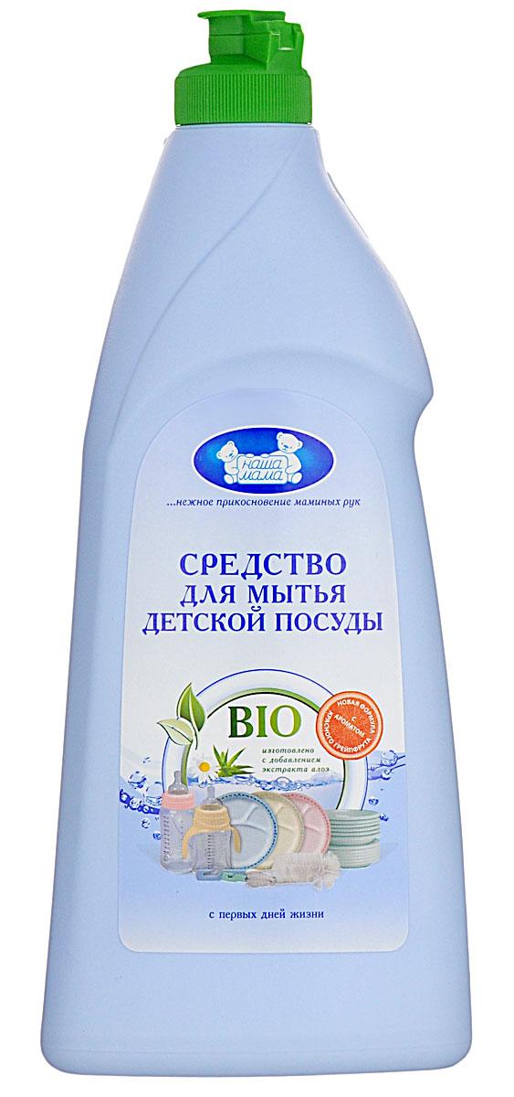 """Универсальное средство для мытья детской посуды """"Наша мама"""" эффективно удаляет остатки характерных молочных, кисломолочных и других продуктов даже в холодной воде. Специально разработанная формула с биологически активными натуральными компонентами, гарантирует максимальную безопасность при мытье детской посуды. Входящий в состав экстракт алоэ смягчает кожу рук. Состав: вода, 5-15%: анионактивные ПАВ, 5-15%: неионогенные ПАВ,    УВАЖАЕМЫЕ КЛИЕНТЫ!   Обращаем ваше внимание на возможные изменения в дизайне упаковки. Качественные характеристики товара и его размеры остаются неизменными. Поставка осуществляется в зависимости от наличия на складе."""