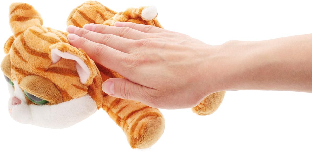 RussМягкая игрушка Кот Пиперс Чили 23 см