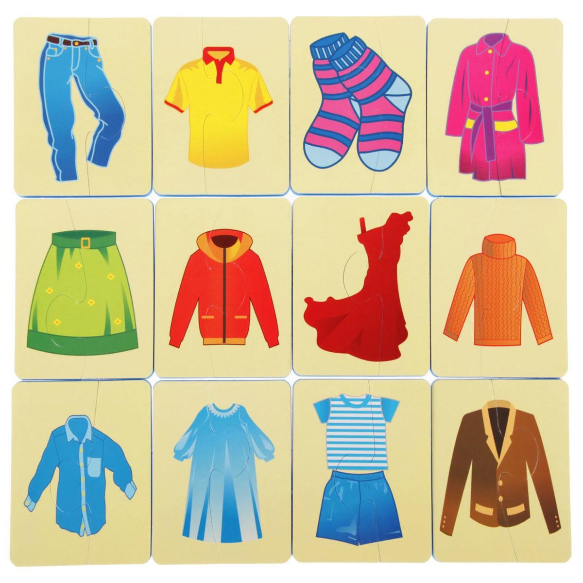 Сезонная одежда в картинках для детей