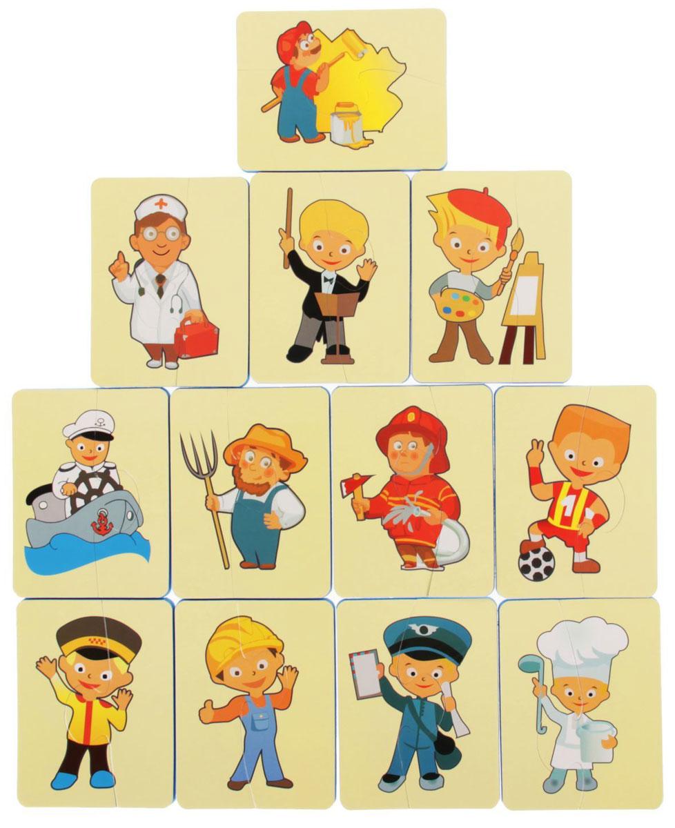 Картинки с изображением людей различных профессий, открытка