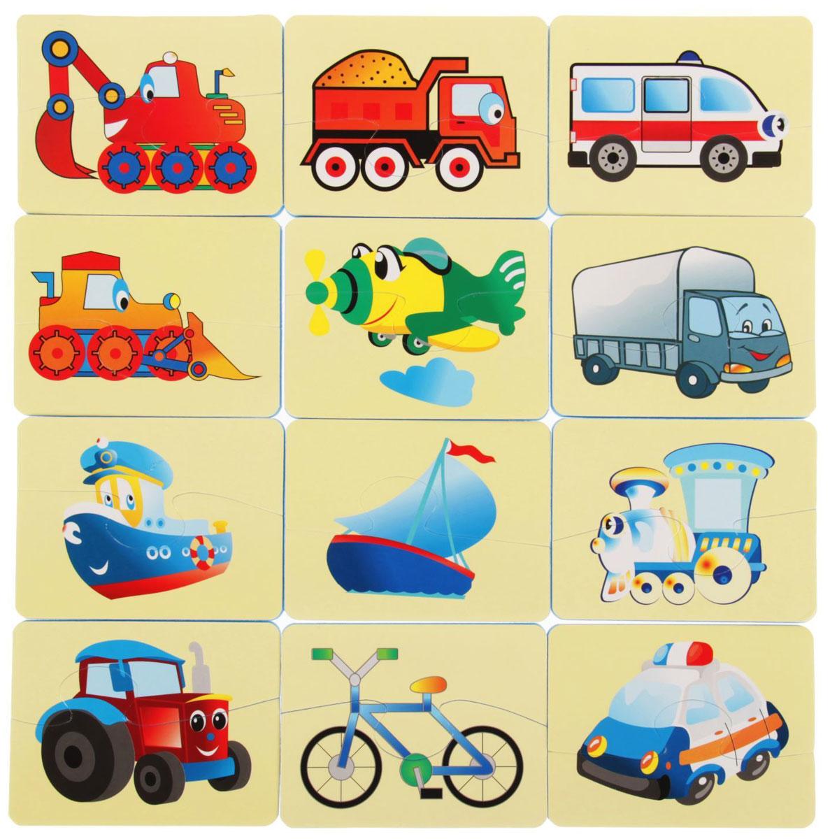 Картинки для детей 2 года развивающие, днюхой