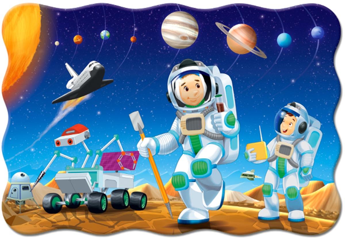 Открытки днем, картинки о космосе для детей
