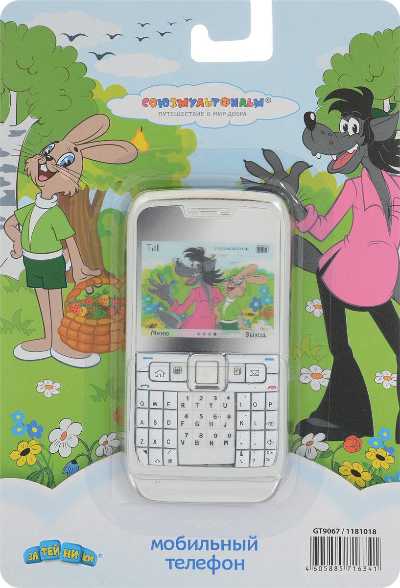 Союзмультфильм Игрушечный мобильный телефон Ну, погоди! цвет серебристый Союзмультфильм