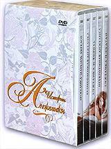 Истории Анжелики (5 DVD)