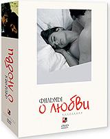 Коллекция Фильмы о любви. Выпуск 1: Мужчина и женщина / История любви Путь наверх (3 DVD)