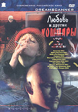 Ольга Конская (