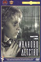 Николай Гринько (