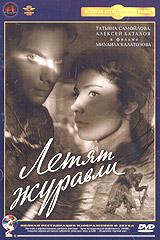 Татьяна Самойлова (