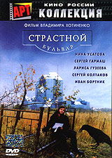 Нина Усатова (