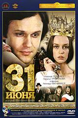31 июня прот николай стеллецкий прот николай стеллецкий нравственное православное богословие т 2 м 2011 г