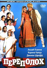 Акшай Кханна (