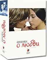 """Коллекция """"Фильмы о любви"""" №3. Жить, чтобы жить. Ромео и Джульетта. Снега Килиманджаро (3 DVD)"""
