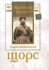 Евгений Самойлов (
