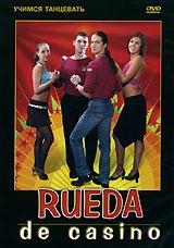 Учимся танцевать. Rueda De Casino