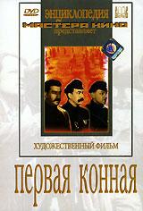 Николай Боголюбов (