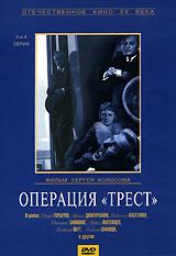 Игорь Горбачев  (