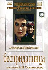 Михаил Климов  (