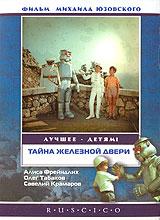 Олег Табаков  (