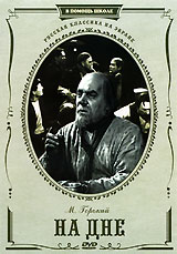 Алла Тарасова  (