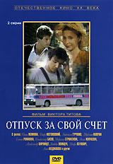 Ольга Мелихова  (