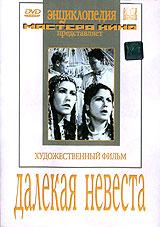 Василий Нещипленко  (