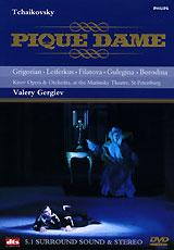 Tchaikovsky, Valery Gergiev: Pique Dame