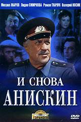 Михаил Жаров  (