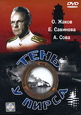 Олег Жаков  (