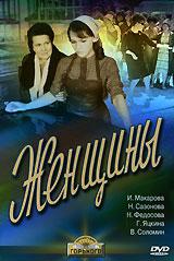 Виталий Соломин  (