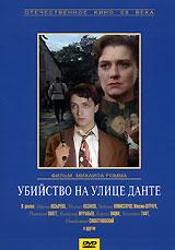 Евгения Козырева  (