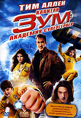 Капитан Зум: Академия супергероев