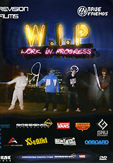 W.I.P. Work In Progress электрошашлычница в москве м видео